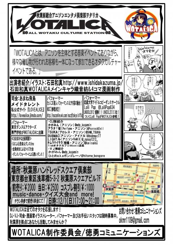 http://twipla.jp/images/521380155353115.jpg