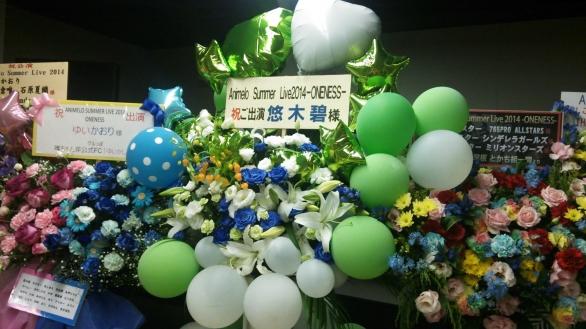 初参加歓迎どなたでもAnimelo Summer Live 2014 -ONENESS-に出演される悠木碧さんにフラワースタンドを贈りませんか?