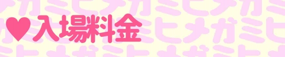 http://twipla.jp/imgs/1503/871321403654292.jpg