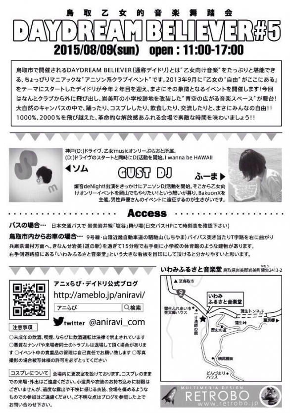 754799325019121.jpg