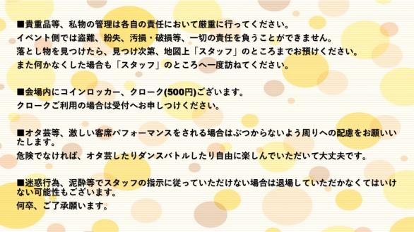 552873918411855.jpg