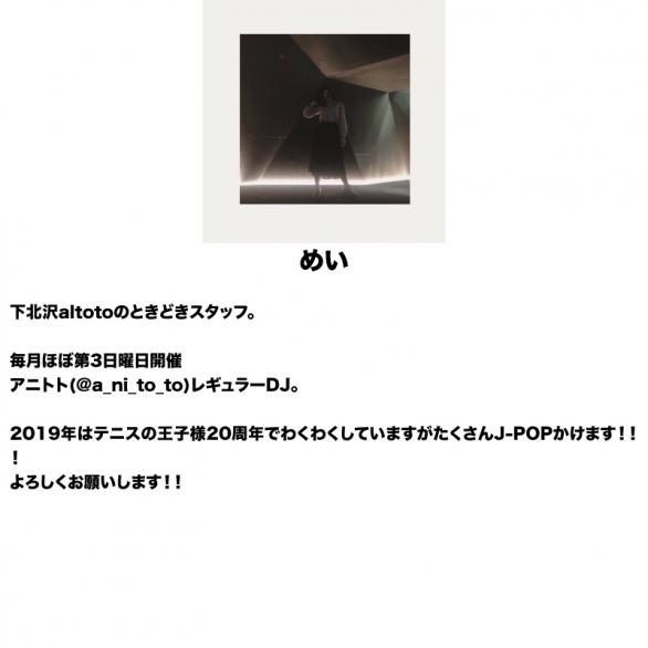 87088559873292.jpg