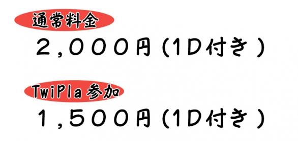 858534482738167.jpg